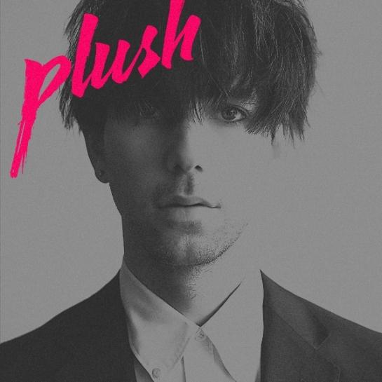 tiga_plush